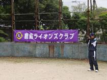 syousai-baseball-01-s