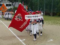 syousai-baseball-13-s