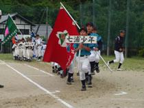 syousai-baseball-22-s