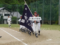 syousai-baseball-31-s