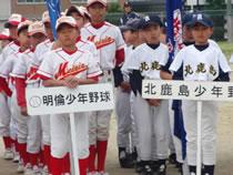 syousai-baseball-36-s
