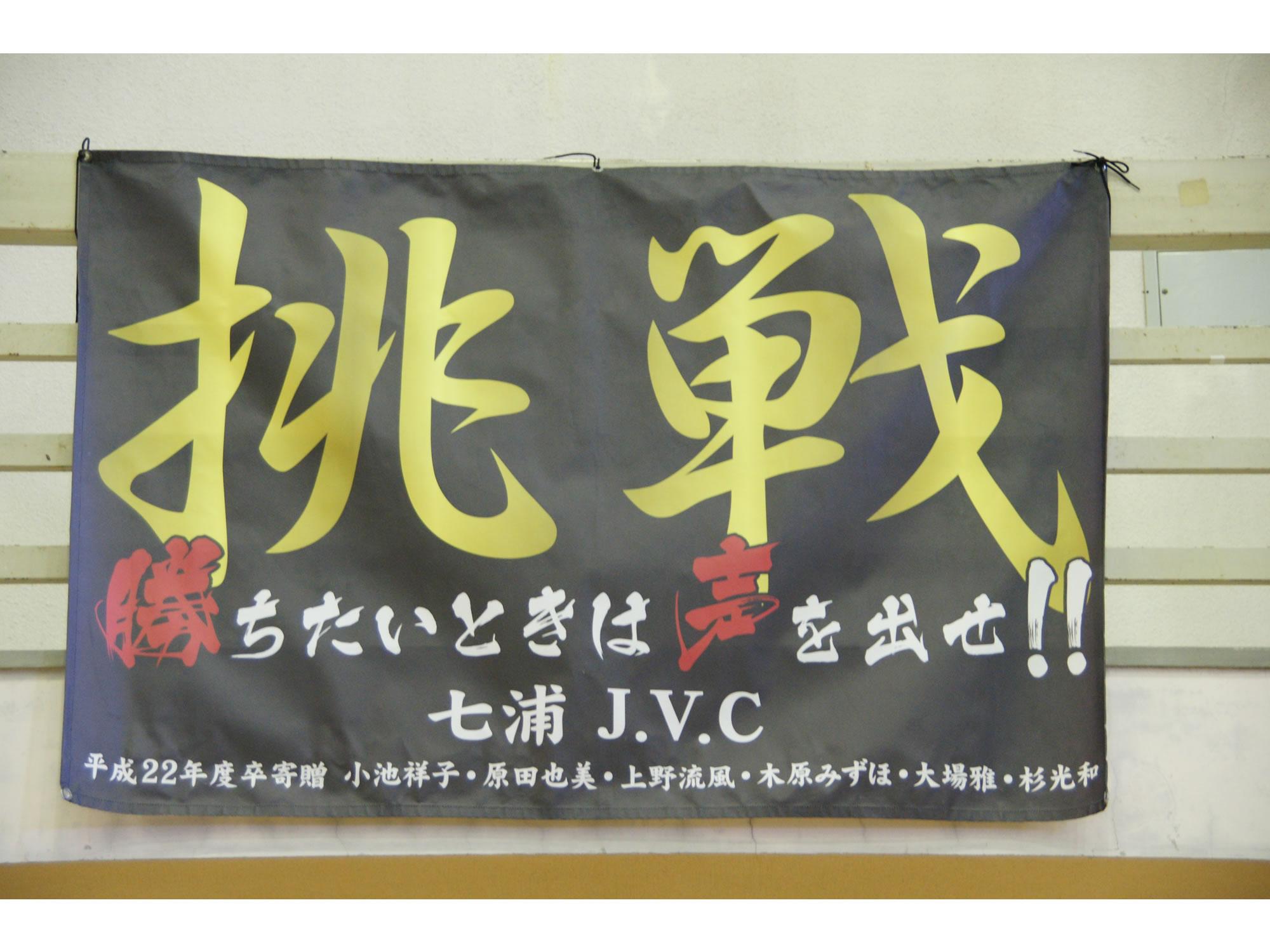 syousai-volleyball-04-b
